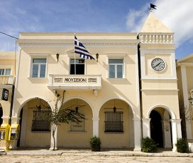 Museum of D. Solomos and eminent people of Zakynthos